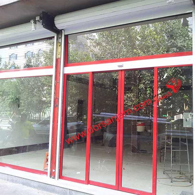 شیشه مغازه